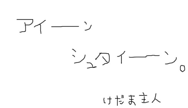 年賀状候補.jpg